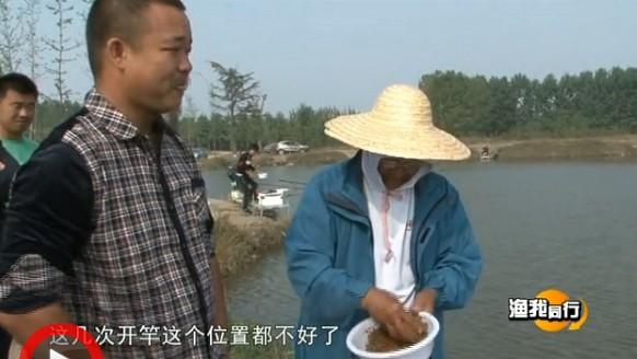 四海钓鱼频道视频224化老师